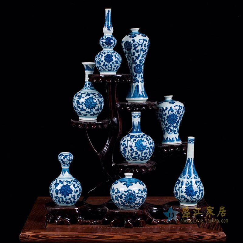 青花缠枝莲小件花瓶花插 陶瓷艺术品