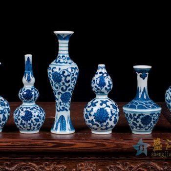 rzev02-3     青花缠枝莲  小件花瓶花插  陶瓷艺术品