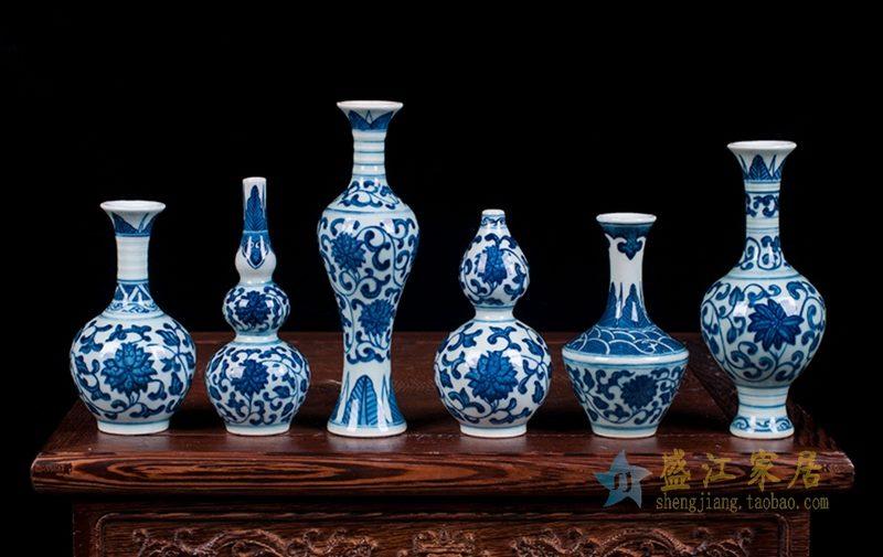 青花缠枝莲 小号花瓶花插 陶瓷艺术品