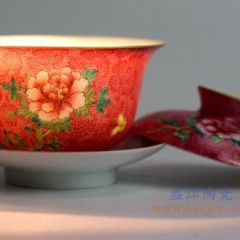 rzfk02     红釉牡丹花盖碗    三才碗    茶碗