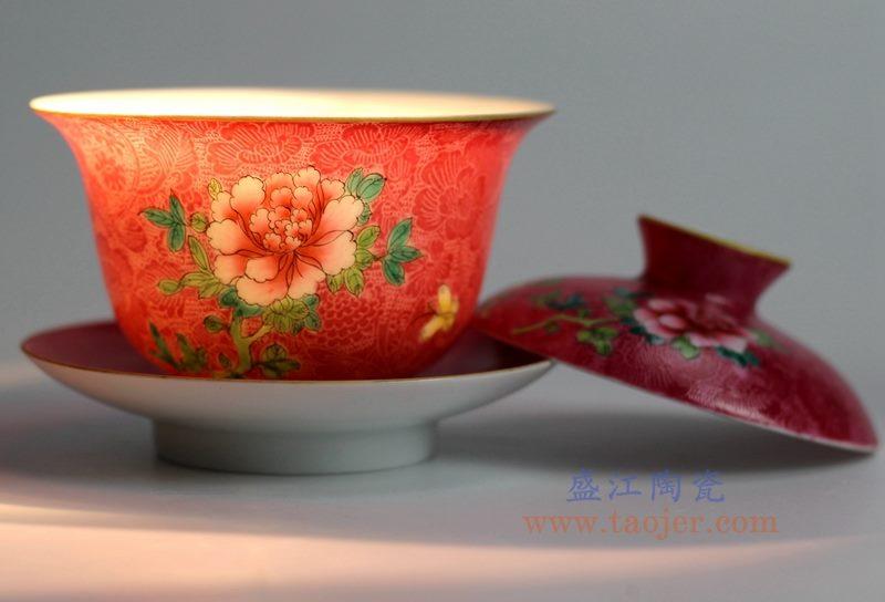 红釉牡丹花盖碗    三才碗    茶碗