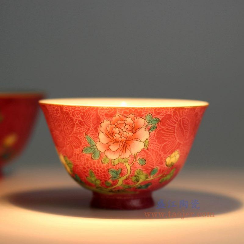 红釉牡丹扒花小单杯   茶杯