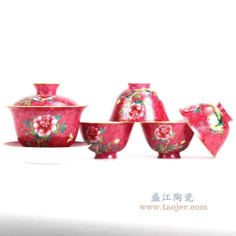 5头法兰瓷红釉牡丹花茶具  盖碗套装组