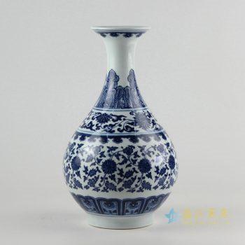 rzfu06-c72-20     青花缠枝莲花瓶  花插  摆件品