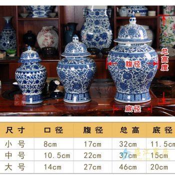 rzfu07     青花缠枝莲将军罐花瓶  摆件品