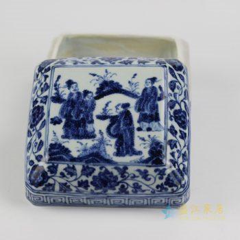 rzhl05-c     仿古 大明宣德青花手绘人物印泥盒