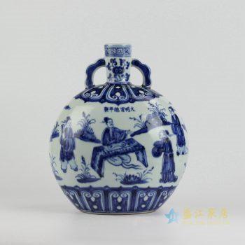 rzhl10    仿古 大明宣德青花手绘人物扁瓶 花瓶艺术摆件品