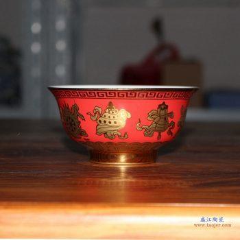 rzhu02-g   5寸金色红底米饭碗    景德镇    单碗  小汤碗
