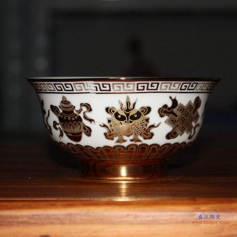 5寸金色米饭碗   单碗    陶瓷小汤碗