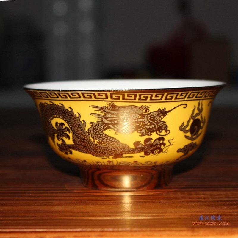 5寸黄底龙米饭碗    陶瓷单件碗 具    小汤碗