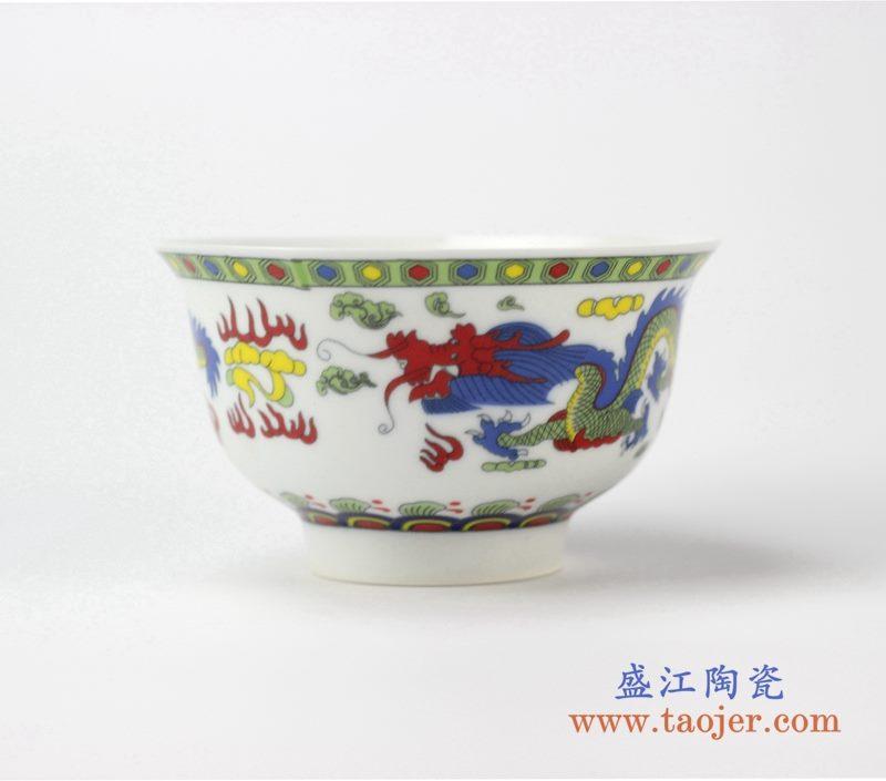 5寸粉彩龙纹米饭碗    单碗   陶瓷小汤碗