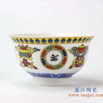 rzhu03-b    粉彩米饭碗  单碗   陶瓷汤圆碗