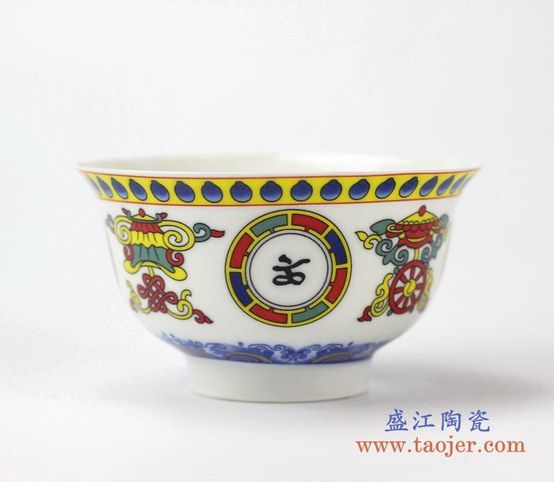 粉彩米饭碗  单碗   陶瓷汤圆碗
