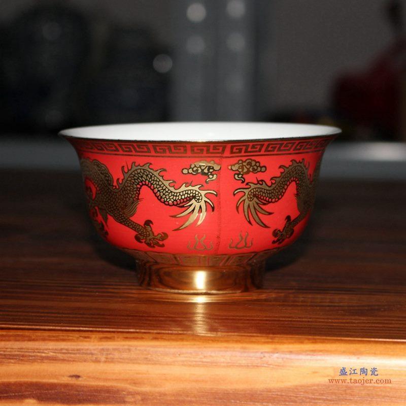 颜色釉红色龙米饭碗 高脚 陶瓷单碗