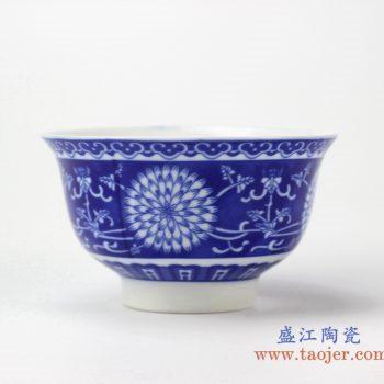 rzhu03-c     青花花草米饭碗    小汤碗    陶瓷单件碗