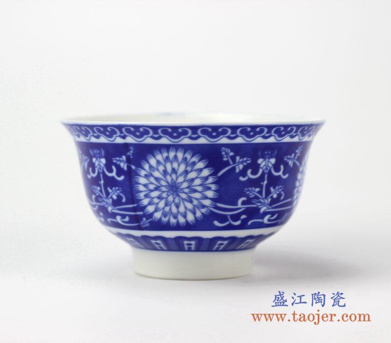 青花花草米饭碗    小汤碗    陶瓷单件碗