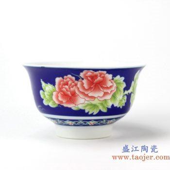 rzhu03-d    兰底红牡丹花饭碗   高脚  颜色釉单碗    汤圆碗