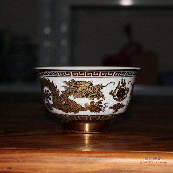 rzhu03-d      镶金颜色釉龙饭碗    高脚    单碗   陶瓷用具