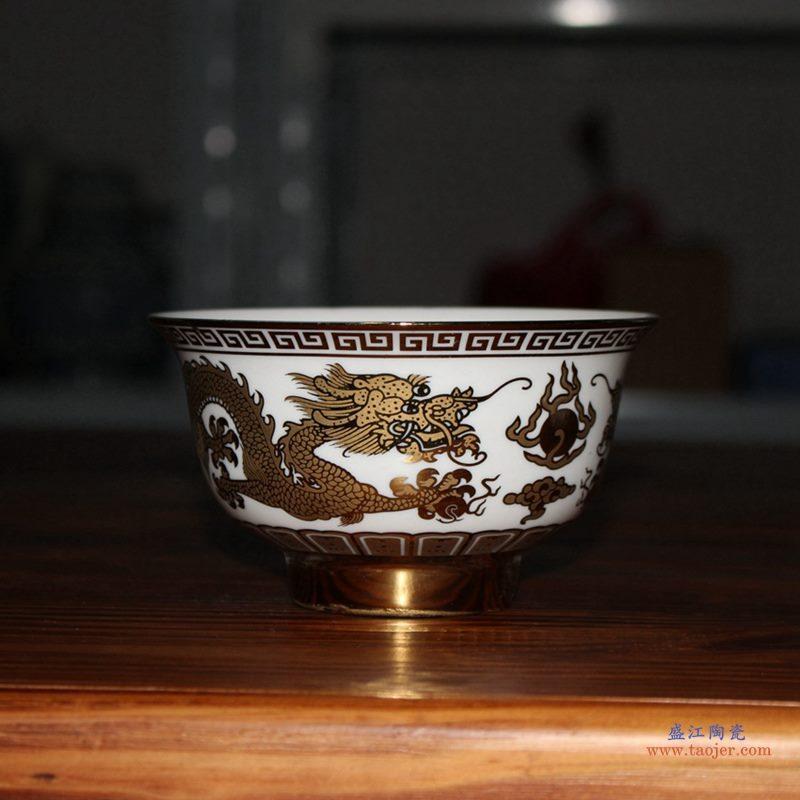 镶金龙饭碗    高脚    单碗   陶瓷用具