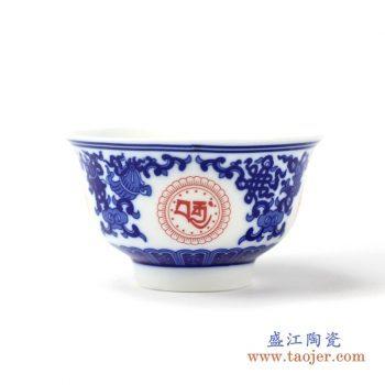 rzhu03-e   青花单碗    陶瓷饭碗   汤圆碗   景德镇