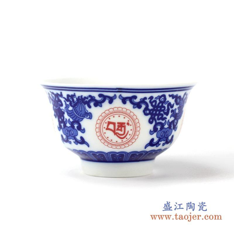 青花单碗    陶瓷饭碗   汤圆碗   景德镇