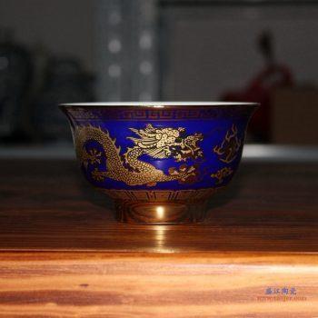rzhu03-e     颜色釉深兰底色镶金龙 碗    高脚    陶瓷单碗     餐饮用具