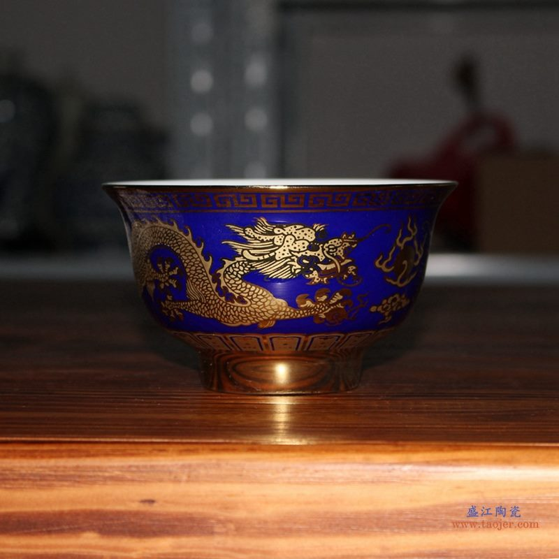 颜色釉镶金龙 碗    高脚    陶瓷单碗     餐饮用具