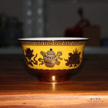 rzhu03-g     5寸吉祥八宝黄帝镶金饭碗  单碗  高脚  陶瓷汤圆碗