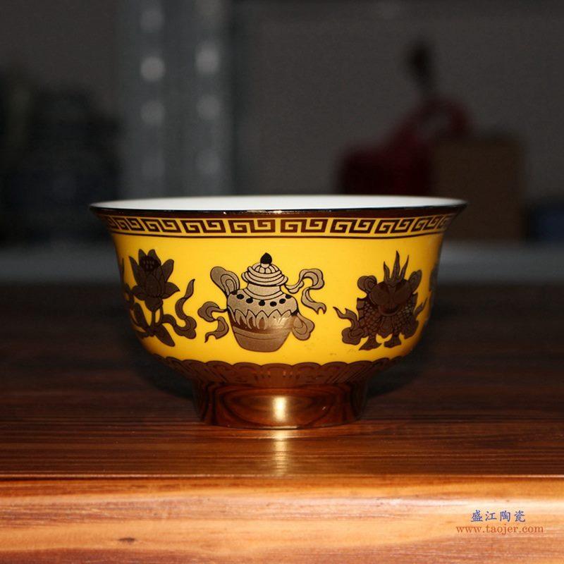 黄帝镶金饭碗     单碗    高脚   陶瓷汤圆碗   景德镇