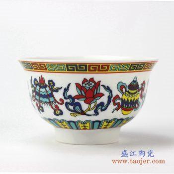 rzhu03-h     粉彩饭碗   单碗   陶瓷汤圆碗   景德镇