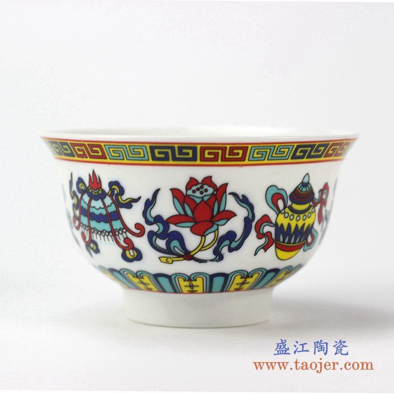 粉彩饭碗   单碗   陶瓷汤圆碗   景德镇