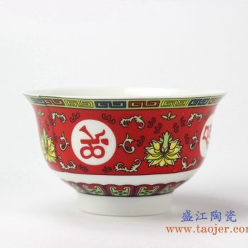 rzhu03-i   颜色釉饭碗  单碗    陶瓷汤圆碗    景德镇