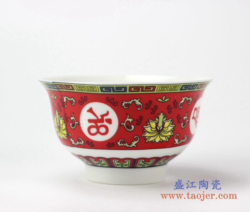 颜色釉饭碗 单碗 陶瓷汤圆碗 景德镇