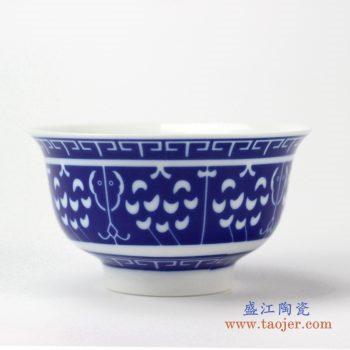 rzhu03-j    青花 饭碗   陶瓷小汤碗    汤圆碗    厂家直销
