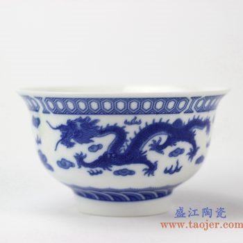 rzhu03-k   青花龙单碗  饭碗  陶瓷小汤碗  景德镇  厂家直销