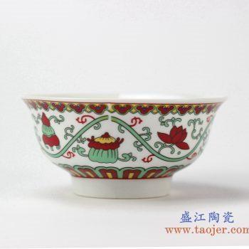 rzhu04-a 颜色釉 粉彩饭碗 单碗 陶瓷汤圆碗 景德镇 厂家直销