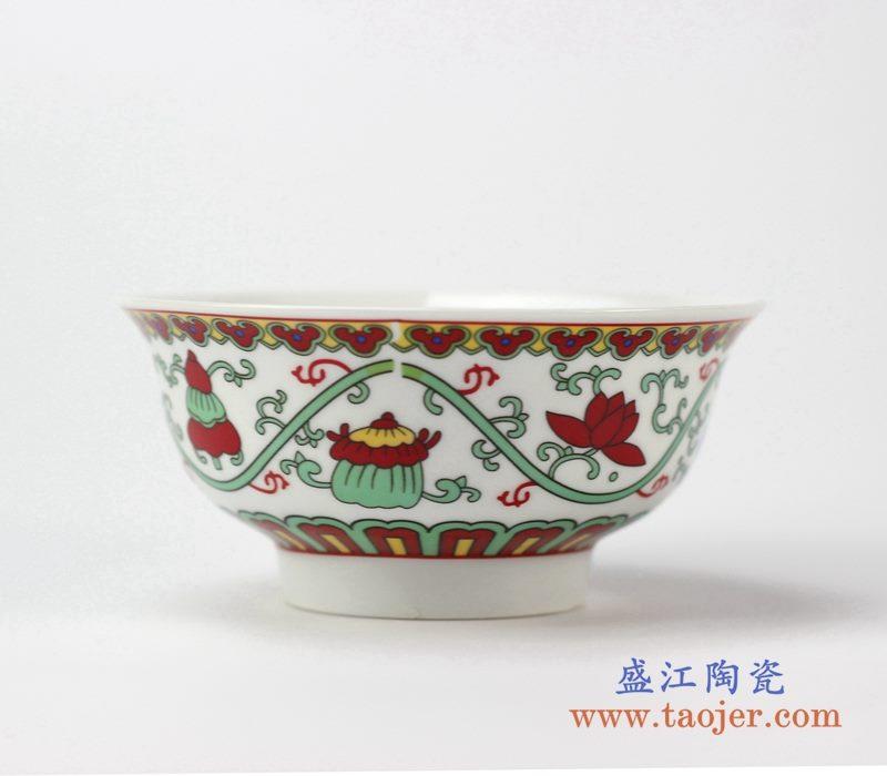 颜色釉 粉彩饭碗 单碗 陶瓷汤圆碗 厂家直销