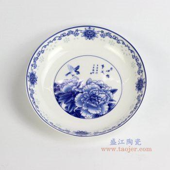 rzhy03-c 青花牡丹花鸟心想事成菜盘 8寸骨瓷 深盘 家用碟子