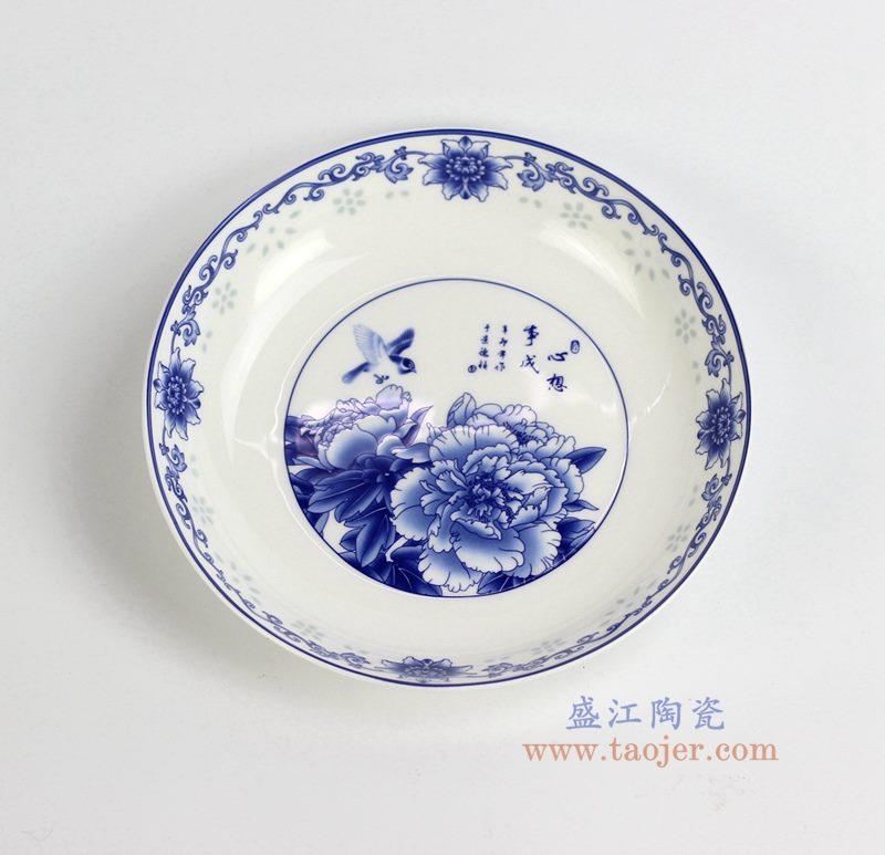 青花牡丹花鸟菜盘    8寸骨瓷 深盘    家用碟子