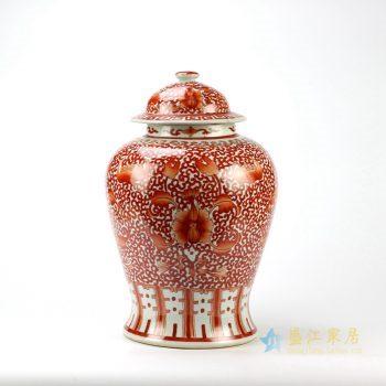 rzih04      颜色釉  手绘 深红色将军罐   花瓶花插   储物瓶
