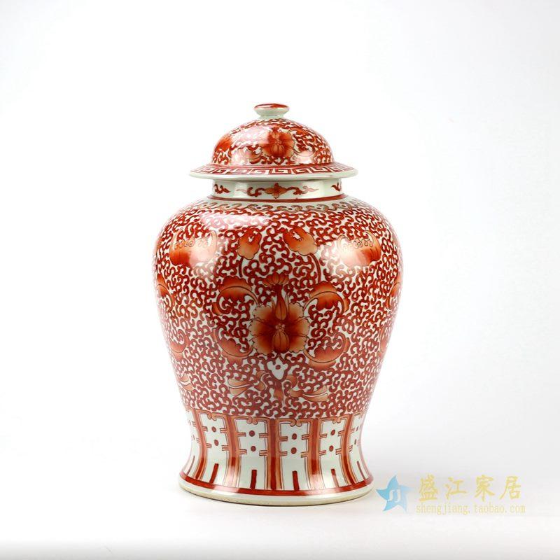颜色釉  手绘 深红色将军罐   花瓶花插   储物瓶
