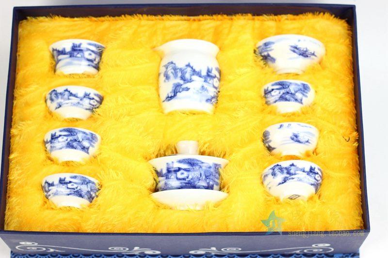 青花10头功夫茶具套装   泡茶器    壶组