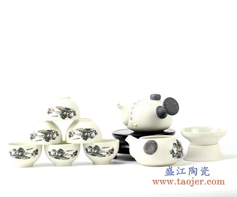 10头墨色山水壶组茶具   功夫茶器    泡茶专用品