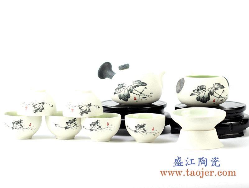 10头墨荷花壶组茶具  整套泡茶器   功夫茶具套组