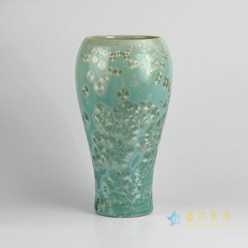 绿色结晶釉花瓶 花插  景德镇 艺术摆件品