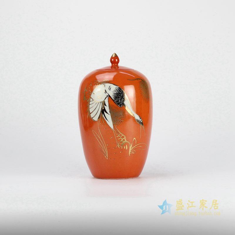 深橙色天鹅罐 密封储物罐 泡菜米缸罐