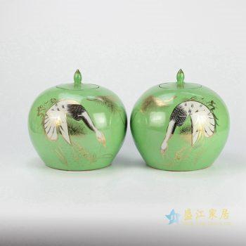 rzjd02-5   天鹅绿色颜色釉罐   储物密封罐
