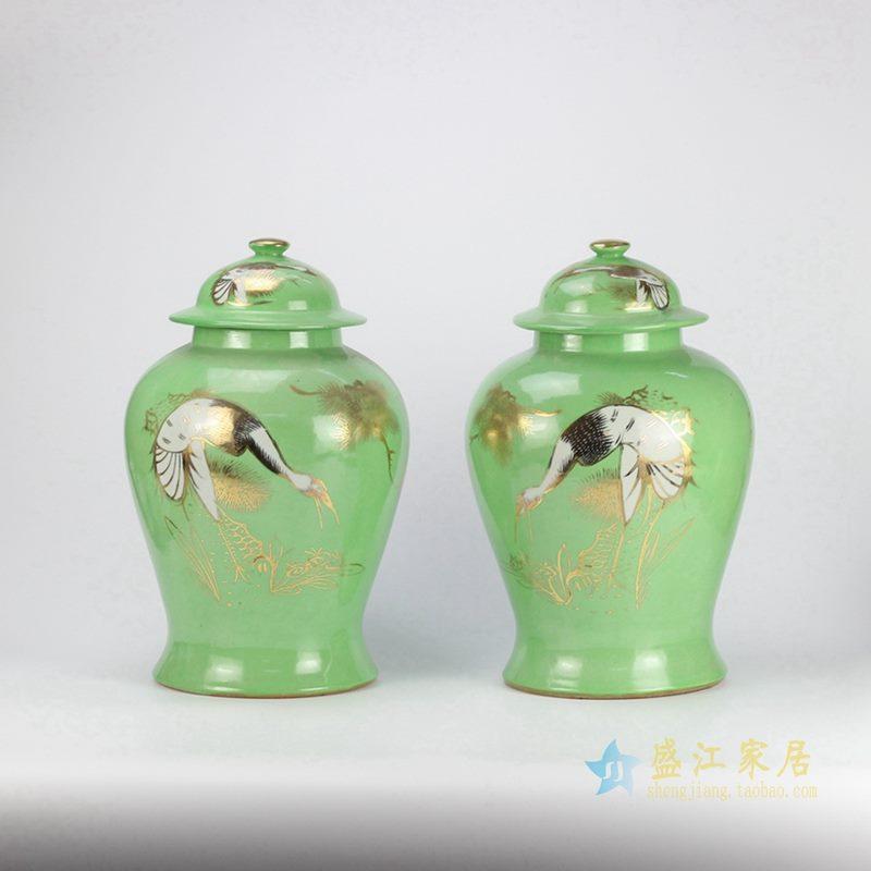 颜色釉绿色天鹅双瓶 将军罐  厂家直销