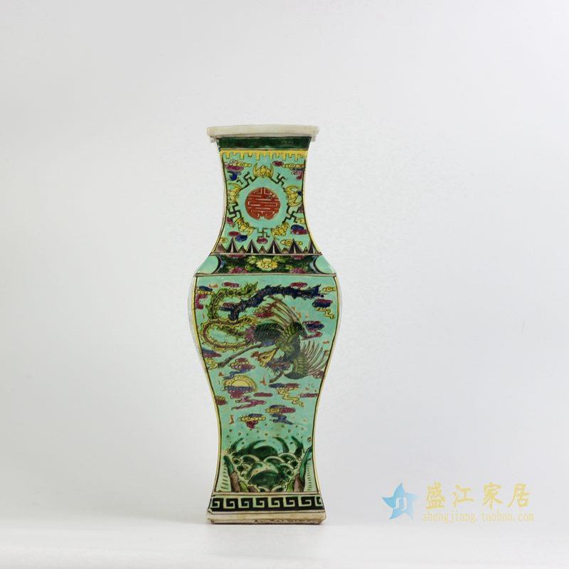 仿古手绘粉彩  绿底 龙凤青绿颜色釉四方异形镶器 花瓶