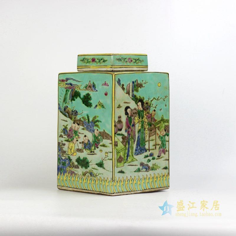 仿古手绘粉彩 人物 绿地 青绿四方盖罐茶叶罐子